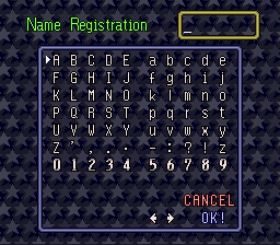 Super Punch-Out!! - Misc Name Registration -  - User Screenshot